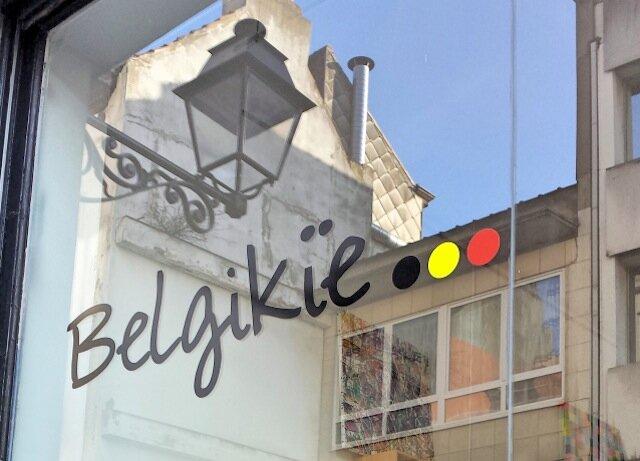 belgikïe - magasin bruxelles