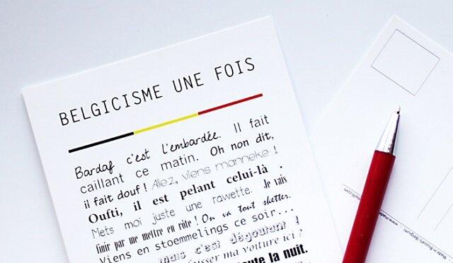 belge-une-fois-boutique
